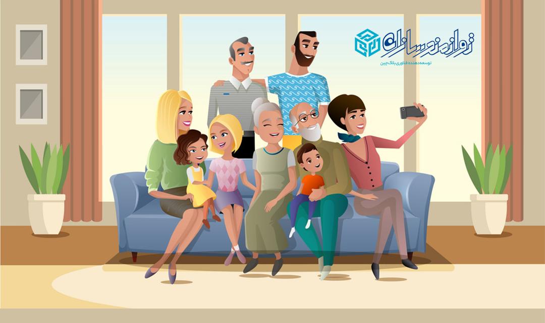 با خانواده وقت بگذرانید