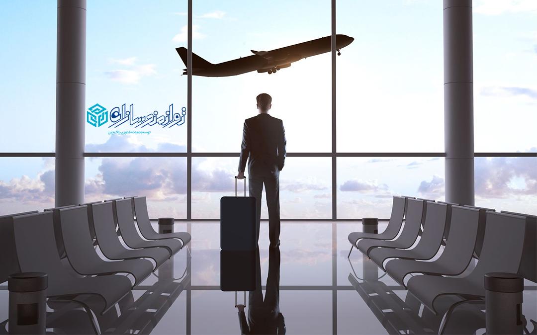 به مسافرت بروید