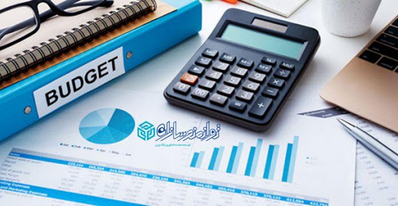 بودجه بندی شخصی