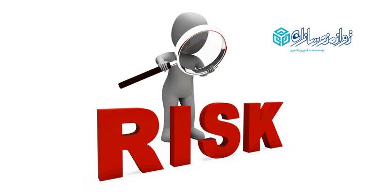 ریسک و انواع آن