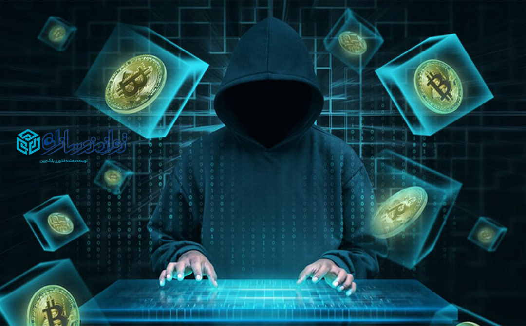 دزدی سایبری ارزهای دیجیتال