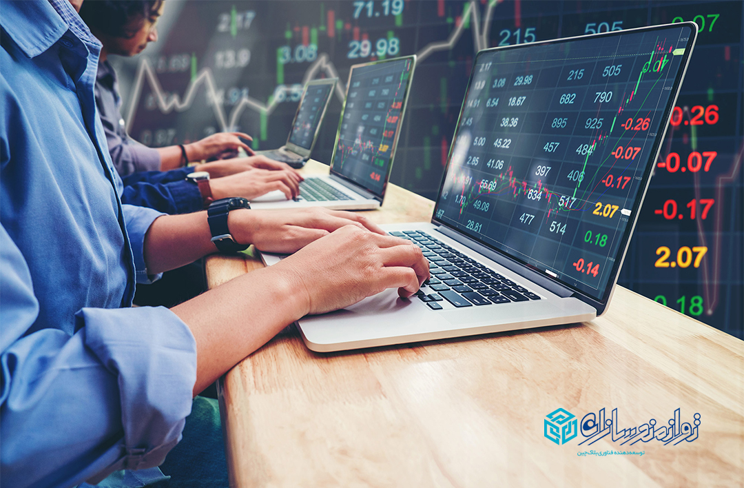 رصد بازار ارزهای دیجیتال