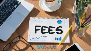 محاسبه fee در بلاکچین