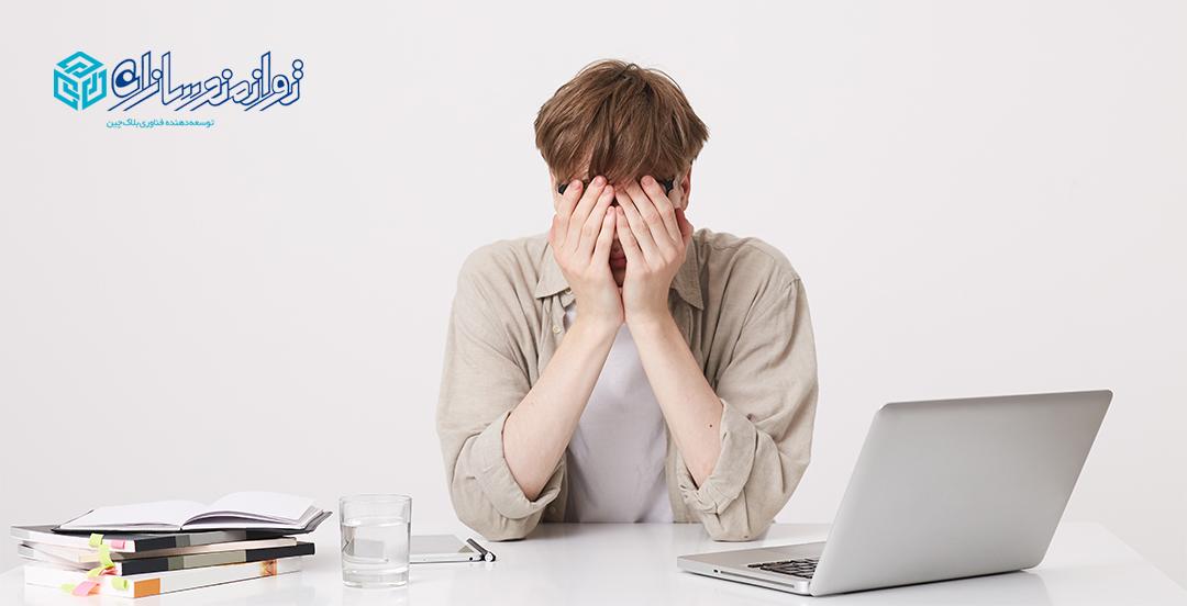 ترس و استرس در معامله گری